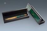 Подарочный набор: Нож для резки бумаги в футляре
